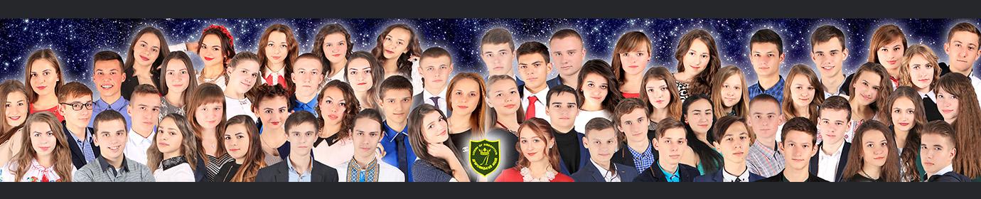Дубровицький НВК